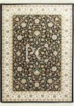 Ковер Unique OIS006 Navy N8